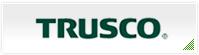 TRUSCO【トラスコ中山株式会社】