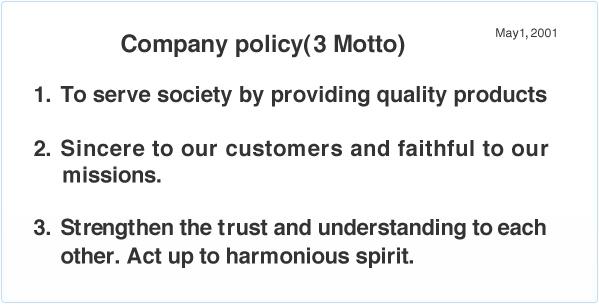 Company policy(3 Precepts)